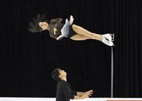 Riku Miura and Ryuichi Kihara, of Japan, perform in the pairs free skate program at the Skate America figure skating event Saturday, Oct. 23, 2021, in Las Vegas. (AP Photo/David Becker)