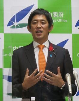 Takayuki Kobayashi (Mainichi)