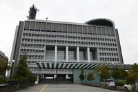 Gifu Prefectural Police headquarters (Mainichi/Hiroki Sameshima)