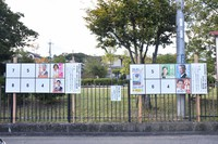 Election poster boards for Japan's House of Representatives, left, and the Nara Prefectural Assembly are seen at a park in the city of Nara's Hikidacho neighborhood on Oct. 23, 2021. The candidate posters for the lower house election have been stuck on the prefectural assembly board, and vice versa. (Mainichi/Mizuki Hayashi)