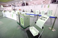 This photo shows an advance voting station for the House of Representatives election, at Itabashi Ward Office in Tokyo, on Oct. 24, 2021. (Mainichi/Kaho Kitayama)