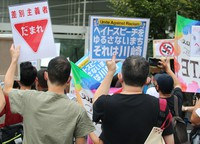 Residents protest a group that has repeatedly mounted hate speech rallies, in front of JR Kawasaki Station in Kawasaki, Kanagawa Prefecture, on Sept. 20, 2020. (Mainichi/Jun Ida)