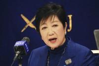 In this Nov. 24, 2020, file photo, Tokyo Gov. Yuriko Koike speaks during a news conference in Tokyo. (AP Photo/Koji Sasahara)