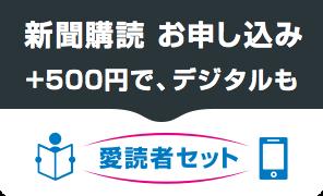 たいすけ動物病院:医院紹介 - animal-taisuke.com