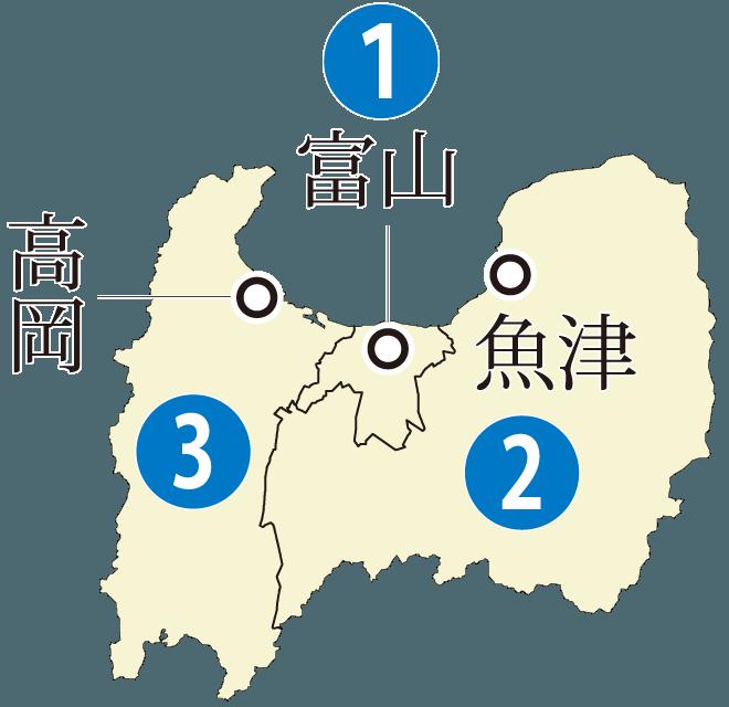 第48回衆院選 富山 - 毎日新聞