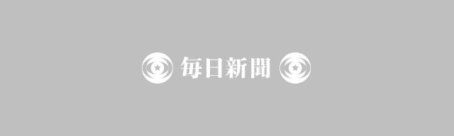 コロナ 速報 県 福井 新型コロナウイルス